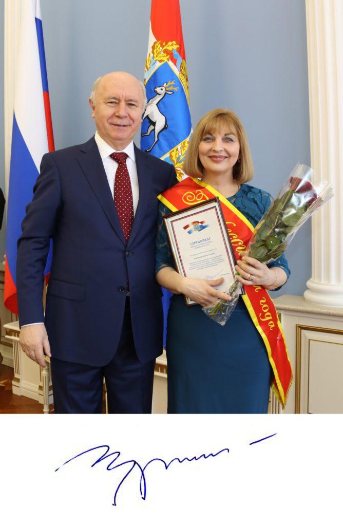 Румянцева-2
