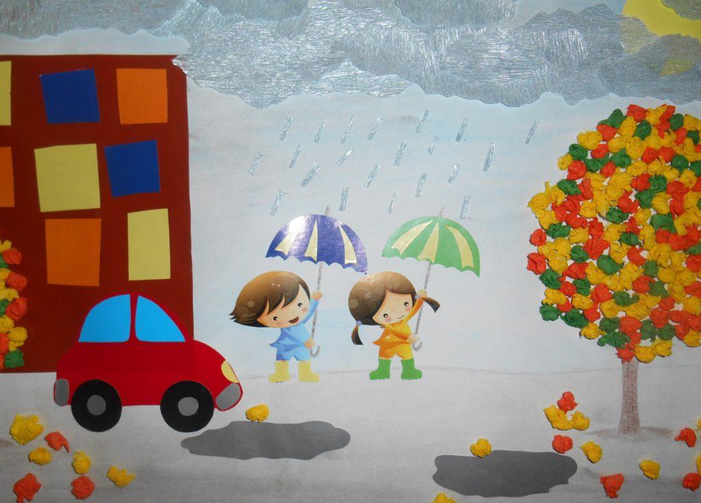 """""""Дождливый день"""" коллективное творчество"""